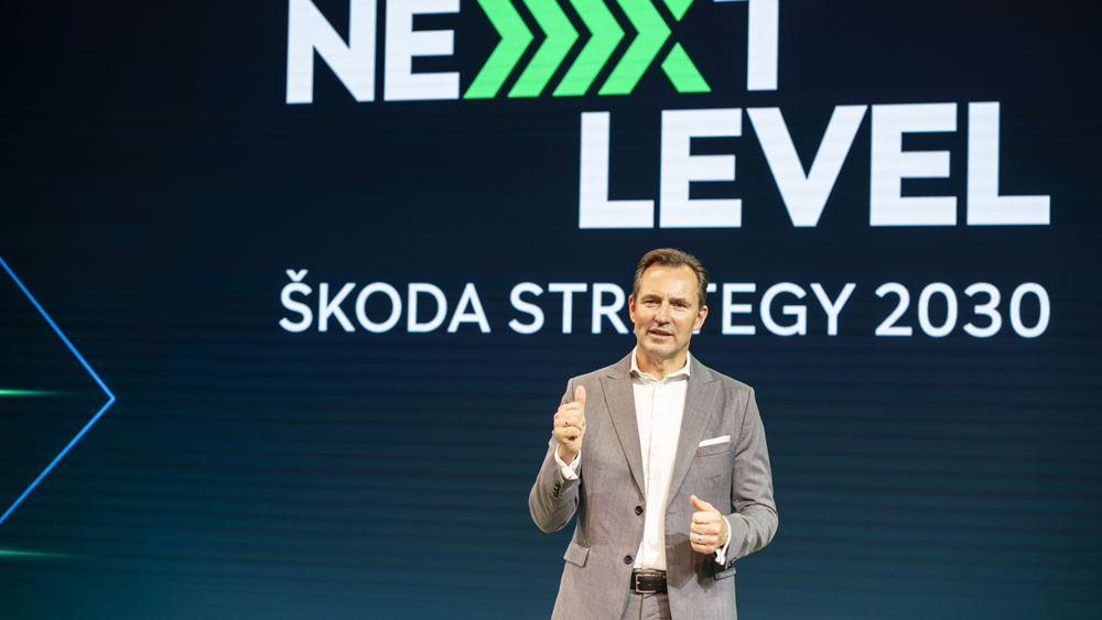 Η στρατηγική της Skoda έως το 2030
