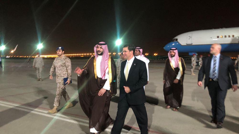 Στη Σαουδική Αραβία ο Εσπερ