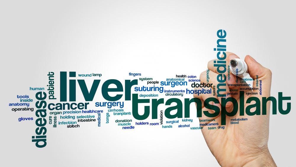 """Νέα μέθοδος """"δίνει"""" χρόνο στο ήπαρ που προορίζεται για μεταμόσχευση"""