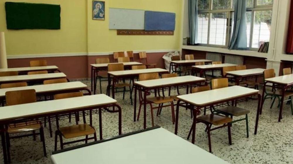 ΟΛΜΕ: Απεργία-αποχή από την εξ αποστάσεως εκπαίδευσηστα υπό κατάληψη σχολεία
