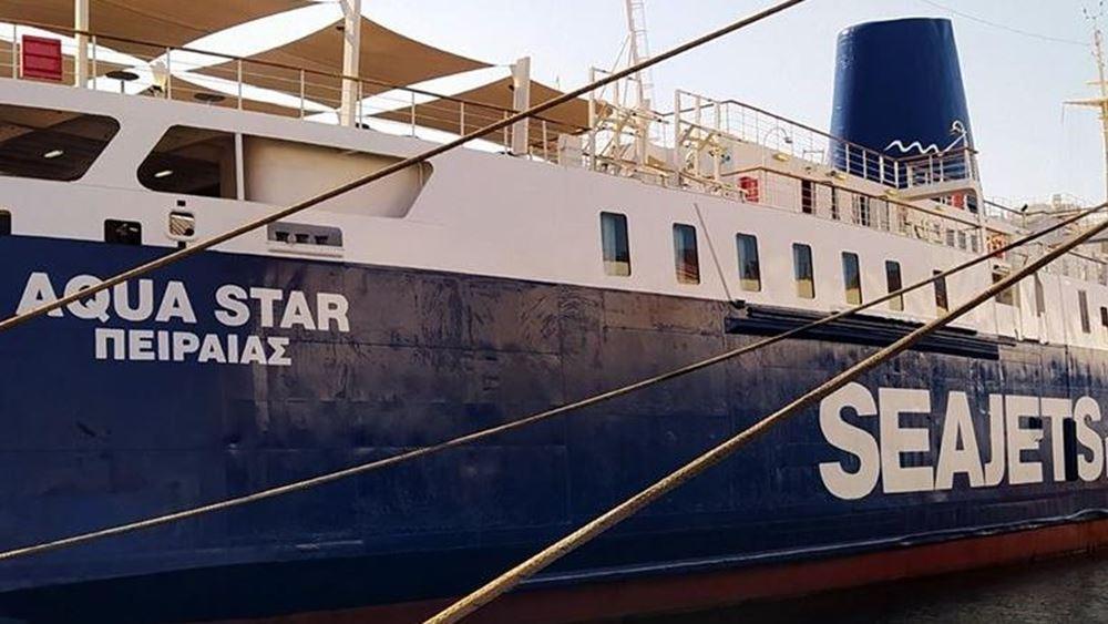"""Αναχώρησε μετά από βλάβη και πολύωρη καθυστέρηση το """"Aqua Star"""" από τη Λήμνο"""