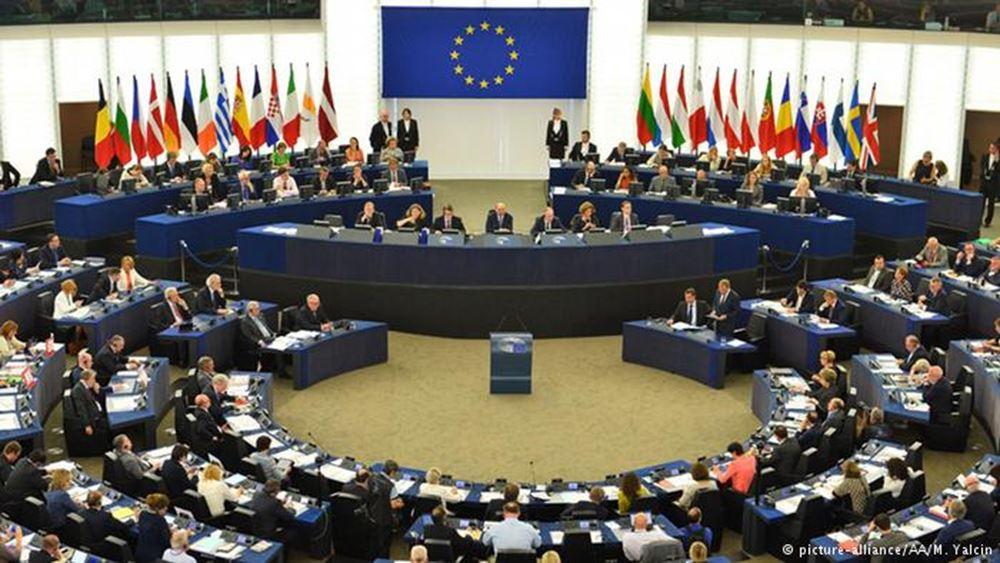 """Γερμανία: """"Απολύτως ακίνδυνο"""" το """"ύποπτο"""" πακέτο που είχε εντοπιστεί νωρίτερα στην Μπούντεσταγκ"""