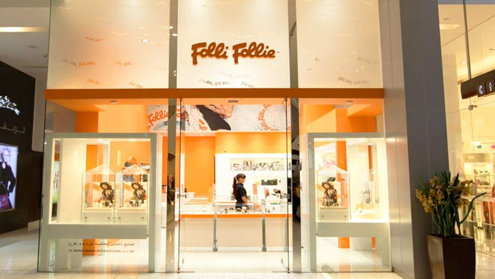Folli Follie: Προθεσμία πήρε η οικογένεια Κουτσολιούτσου από την ανακρίτρια(upd)