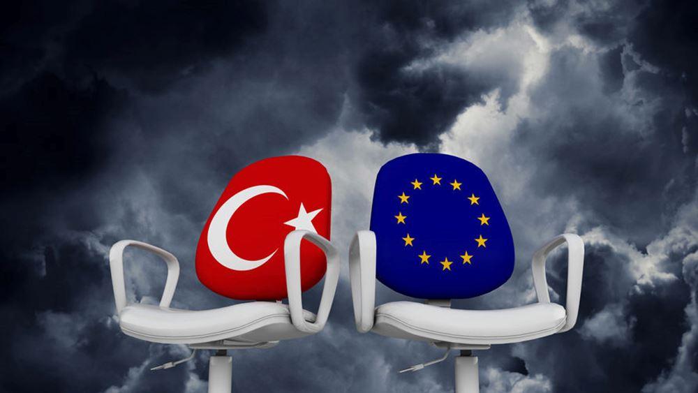 Ποια είναι η στρατηγική της ΕΕ απέναντι στην Τουρκία