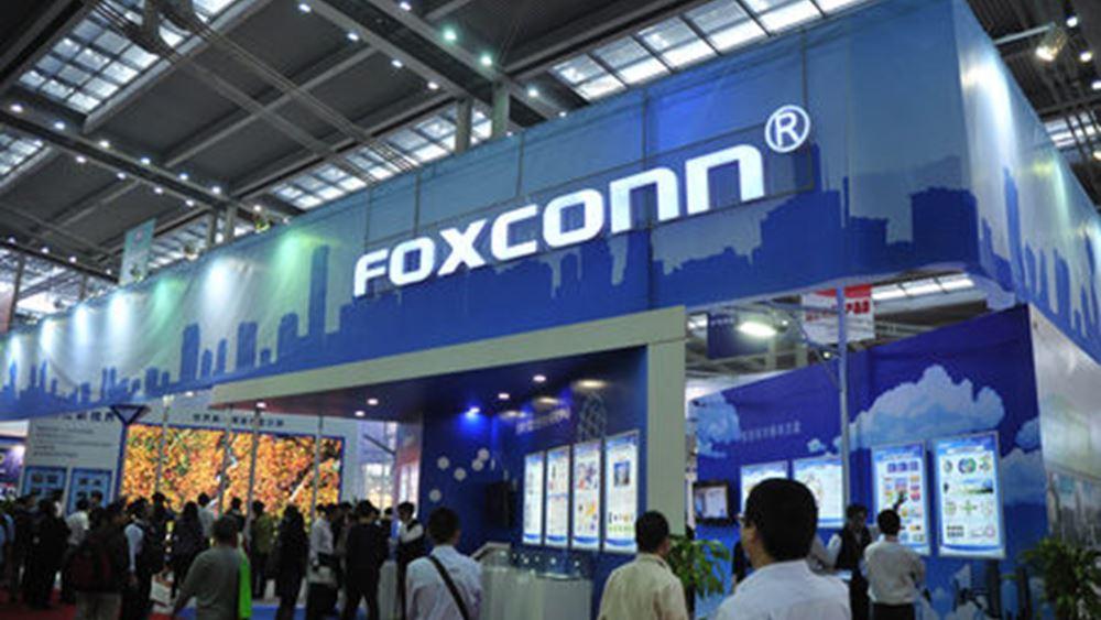 Foxconn: Υποχώρησαν 90% τα κέρδη στο τρίμηνο