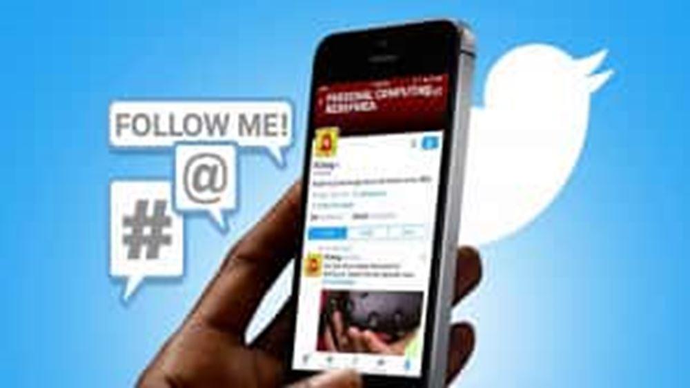 Το Twitter ξέρει πού πας και τι σου αρέσει -και το λέει στους διαφημιστές