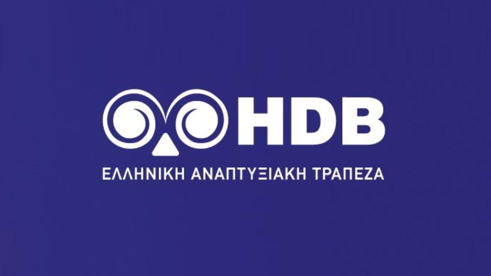 Αναπτυξιακή Τράπεζα: Ψηφιακά μαθήματα σε μικρές επιχειρήσεις για σύνταξη business plan