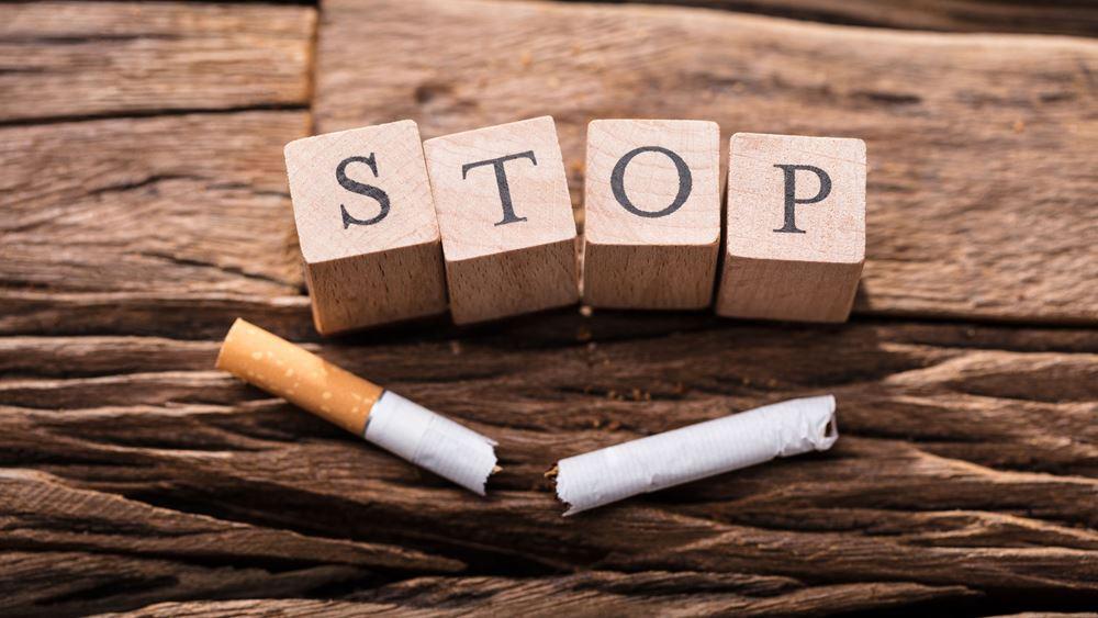 Ιδρύθηκε Διεθνής Επιστημονική Εταιρεία για τον Έλεγχο του Καπνίσματος & τη Μείωση της Βλάβης από το Κάπνισμα