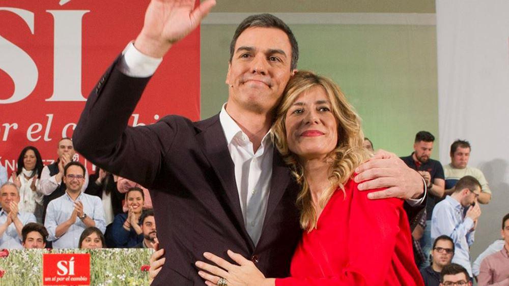 Ισπανία: Θετική σε κορονοϊό η σύζυγος του πρωθυπουργού Π. Σάντσεθ
