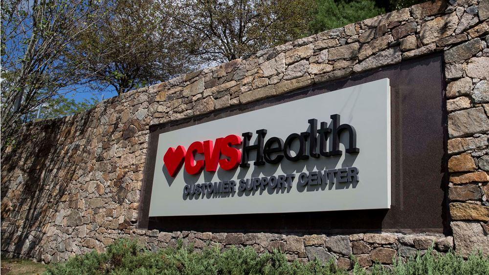 Καλύτερα των εκτιμήσεων τα κέρδη της CVS Health