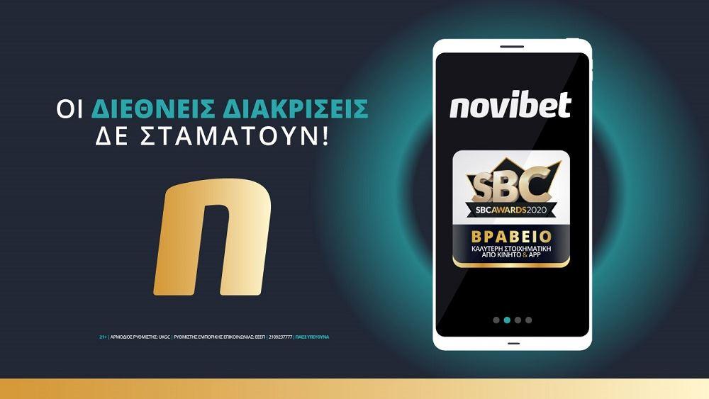 Novibet: Καλύτερη στοιχηματική από κινητό & App διεθνώς