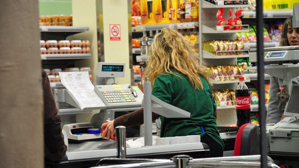 ΙRΙ: Αύξηση πωλήσεων στα σούπερ μάρκετ με χαμηλότερο ρυθμό
