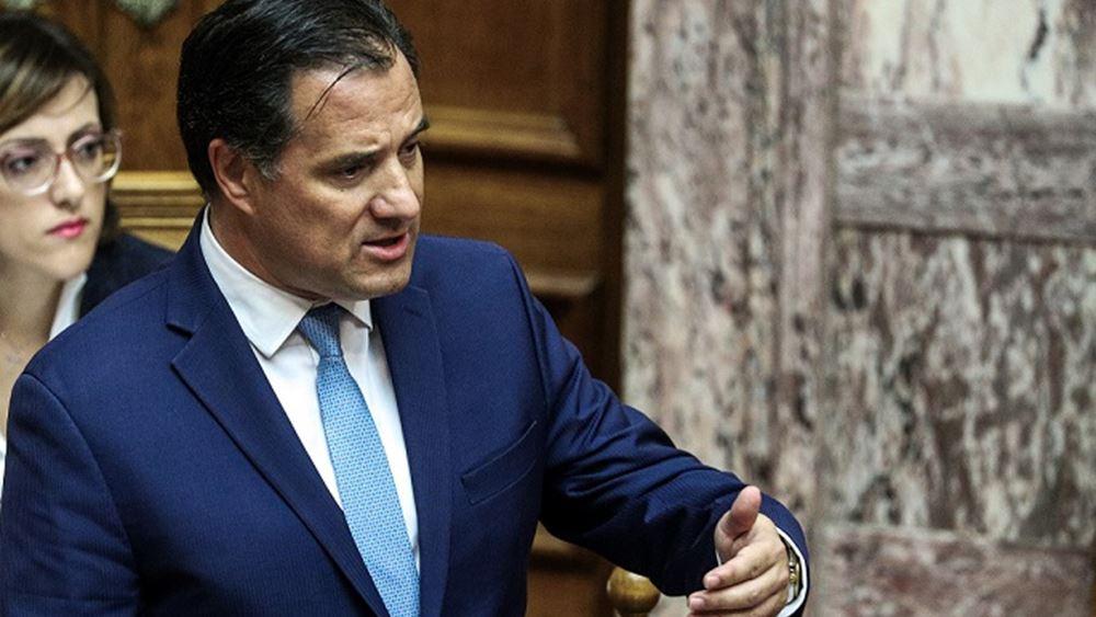 Ενεργοποίηση ευρωπαϊκού προγράμματος επιδότησης για τις start up γνωστοποίησε ο Αδ. Γεωργιάδης