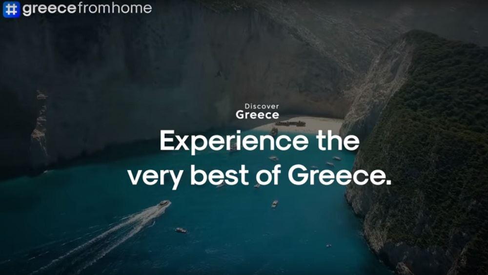 Greece From Home: Μια νέα πλατφόρμα για την ενίσχυση της εικόνας της Ελλάδας κατά τη διάρκεια της πανδημίας