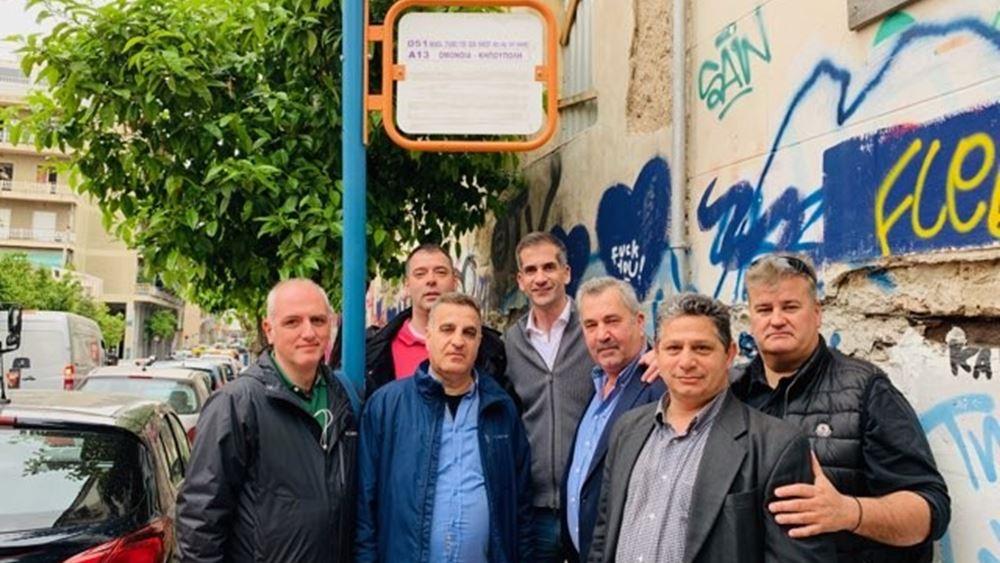 Κ. Μπακογιάννης: Θα συμβάλω στη βελτίωση των δημόσιων συγκοινωνιών της Αθήνας