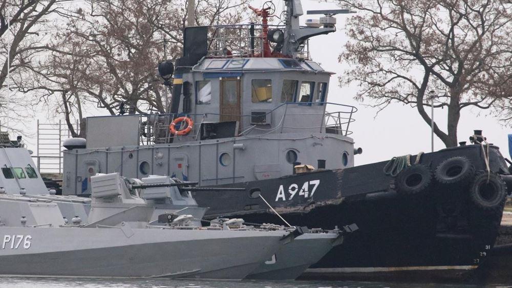 Το Κίεβο κατηγορεί τη Μόσχα ότι αποκλείει ένα μέρος της Μαύρης Θάλασσας για τα ξένα πολεμικά πλοία