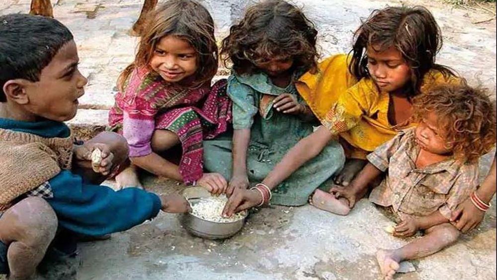 λιμός