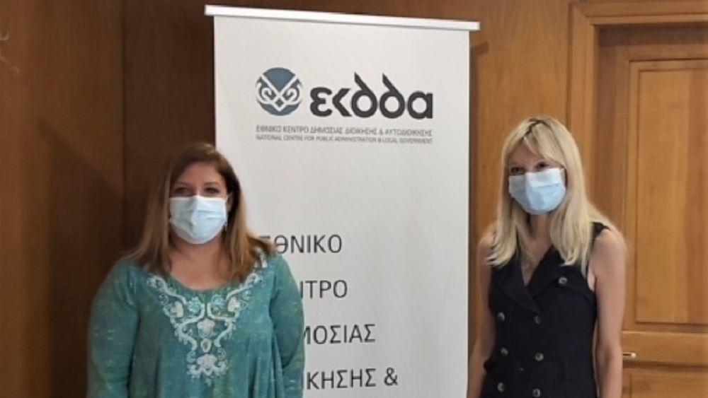 Υπογραφή Πρωτοκόλλου Συνεργασίας μεταξύ ΓΓΔΟΠΙΦ και ΕΚΔΔΑ