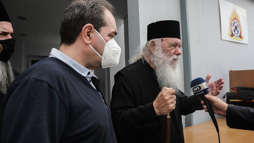 """Πρωτοβουλία για την αναδάσωση των καμένων με την """"ΑΠΟΣΤΟΛΗ"""" ανακοίνωσε ο Αρχιεπίσκοπος"""
