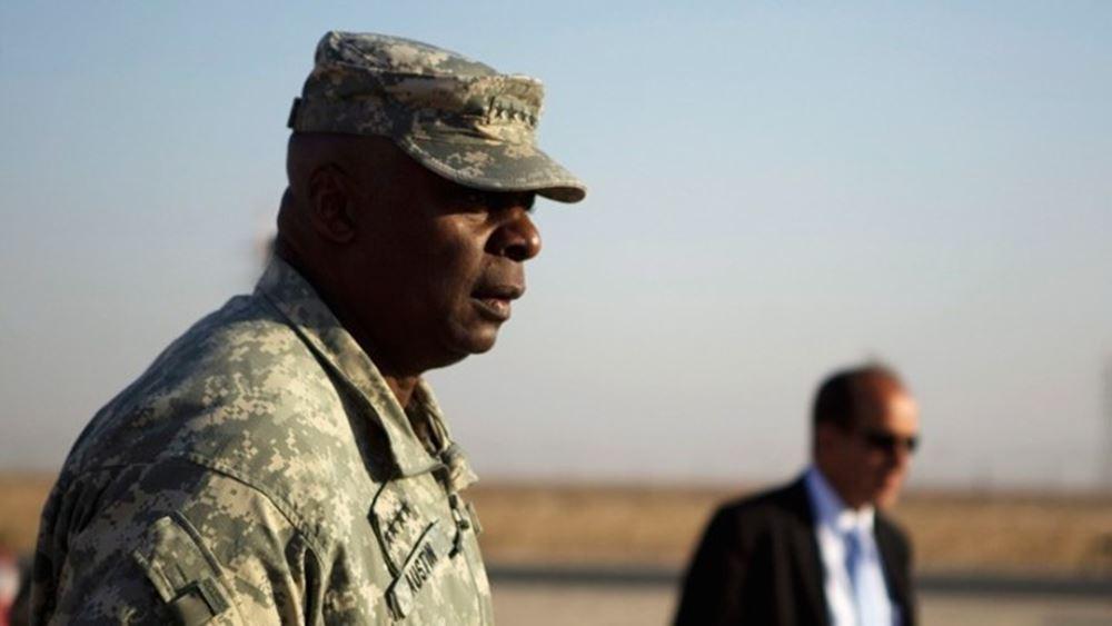 ΗΠΑ: Τον στρατηγό Λόιντ Όστιν επέλεξε για τη θέση του υπουργού Άμυνας ο Μπάιντεν