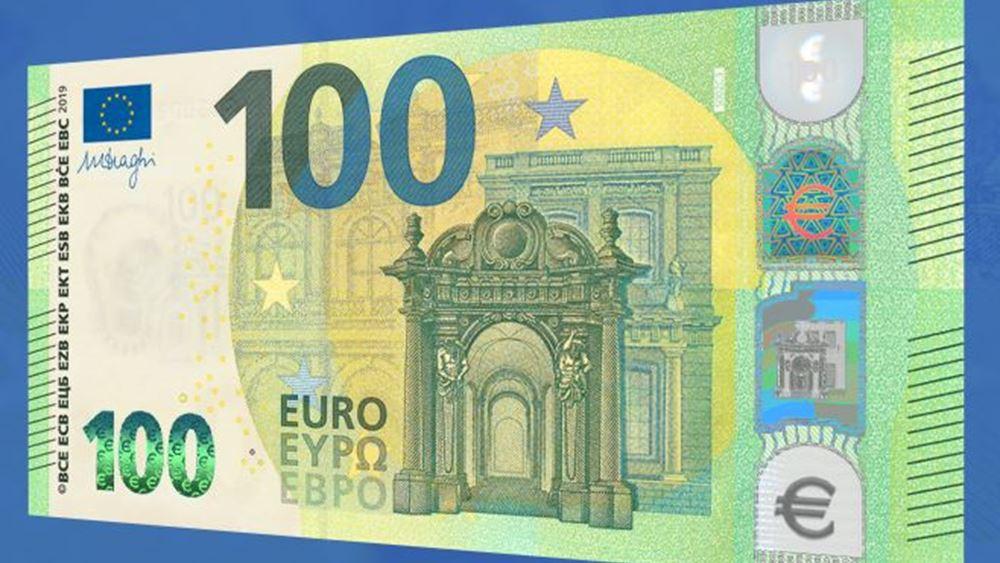 ΕΚΤ: Κυκλοφορούν από σήμερα τα νέα τραπεζογραμμάτια των 100 και των 200 ευρώ