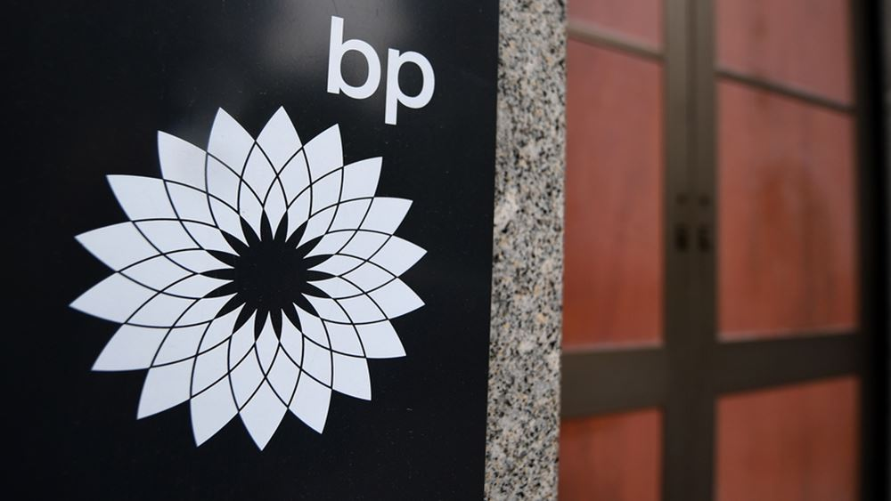 Κερδοφορία στο γ΄τρίμηνο για την BP, με ώθηση από την ανάκαμψη της ζήτησης για πετρέλαιο