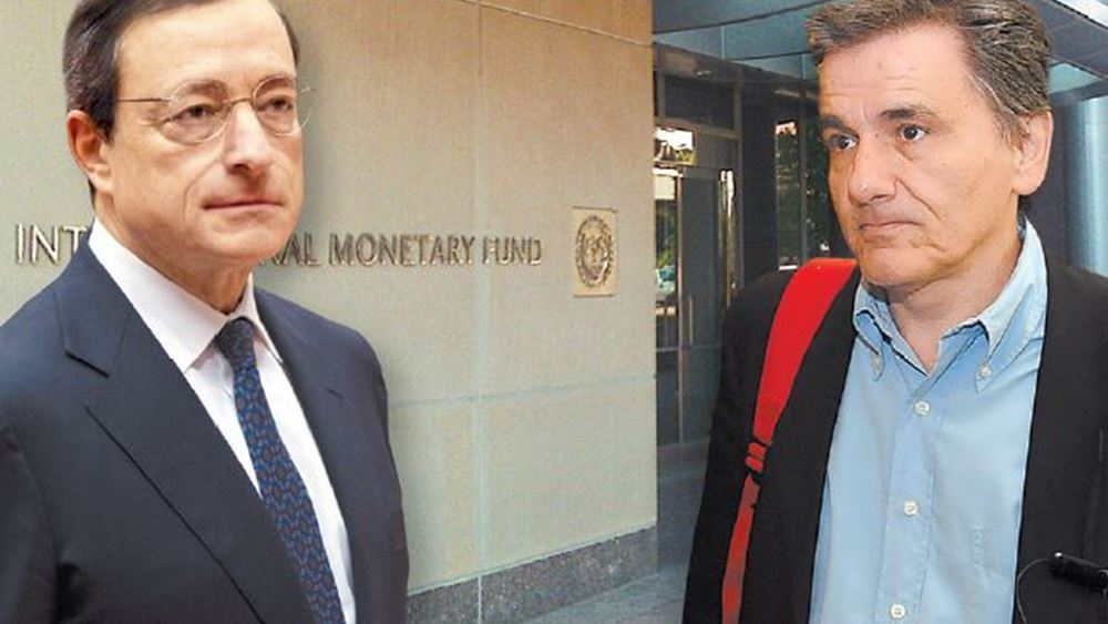 Ένταση μεταξύ Τσακαλώτου-Ντράγκι στο Eurogroup