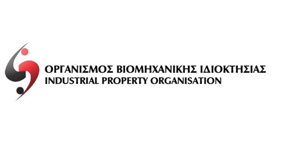 Συνάντηση της Ένωσης Ελλήνων Ευρεσιτεχνών με τον ΟΒΙ