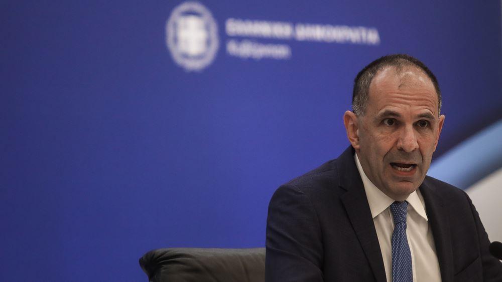 """Γ. Γεραπετρίτης: """"Η πράσινη ανάπτυξη το στοίχημα της επόμενης δεκαετίας"""""""