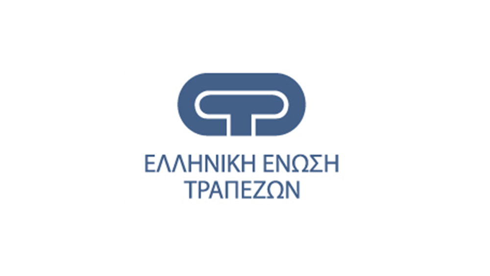 Ελληνική Ένωση Τραπεζών για πληγέντες στη Σάμο: Απέχει από κάθε νομική ενέργεια για οφειλές έως 31 Δεκεμβρίου