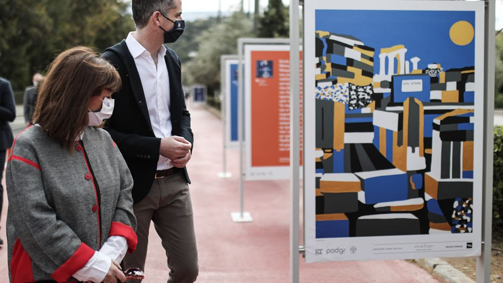 """Κ. Σακελλαροπούλου: Περιηγήθηκε στη δράση """"200 χρόνια Ελλάδα-40 χρόνια Ευρώπη"""""""