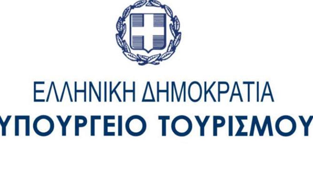Υπ. Τουρισμού: Άμεση προτεραιότητά του η επαγγελματική εκπαίδευση των ξεναγών στην Ελλάδα