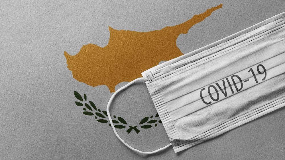 Κύπρος: 298 νέα κρούσματα κορονοϊού και κανένας θάνατος το Σάββατο