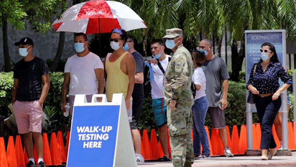 ΗΠΑ: 9.300 νέα κρούσματα κορονοϊού κατέγραψε η Φλόριντα