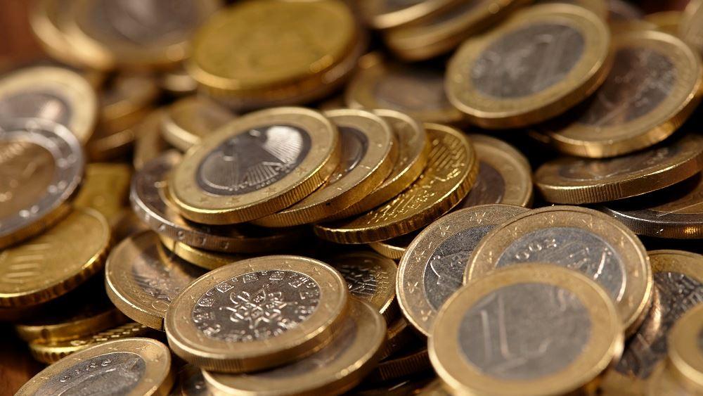 ευρω νομισματα