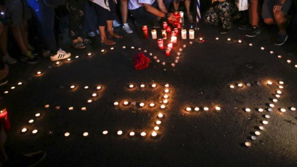Μάτι: Βαθιά συγκίνηση, έναν μήνα μετά, σε εκδήλωση για τα 96 θύματα του πύρινου εφιάλτη