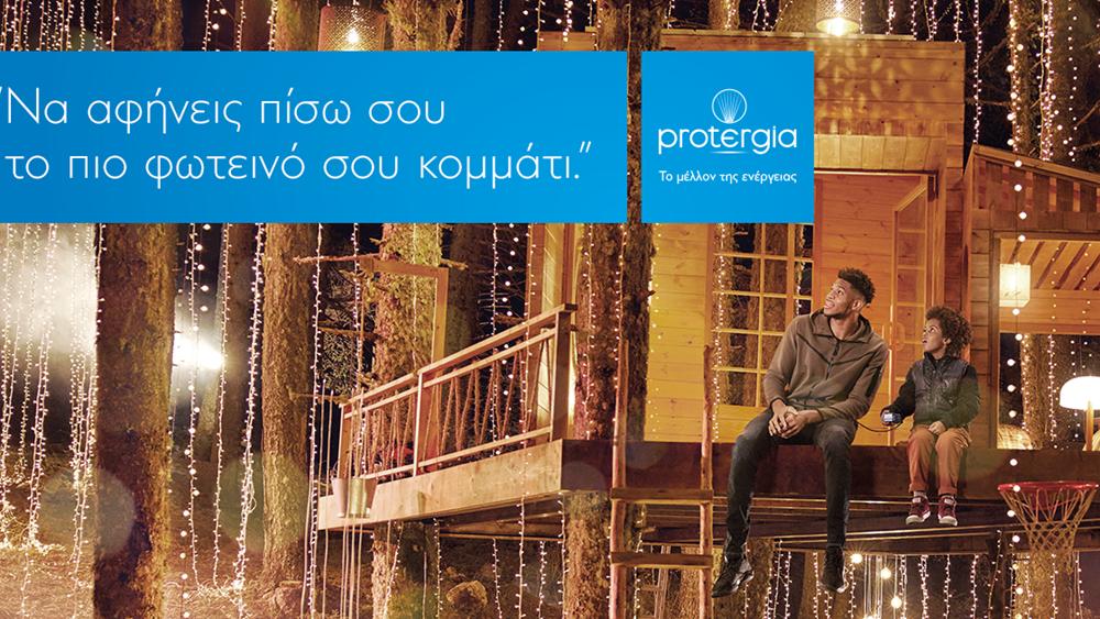 """Γιάννης Αντετοκούνμπο και Protergia:""""Να αφήνεις πίσω σου το πιο φωτεινό σου κομμάτι"""""""