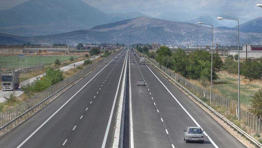 Προσωρινές κυκλοφοριακές ρυθμίσεις στην εθνική οδό Αθηνών-Θεσσαλονίκης