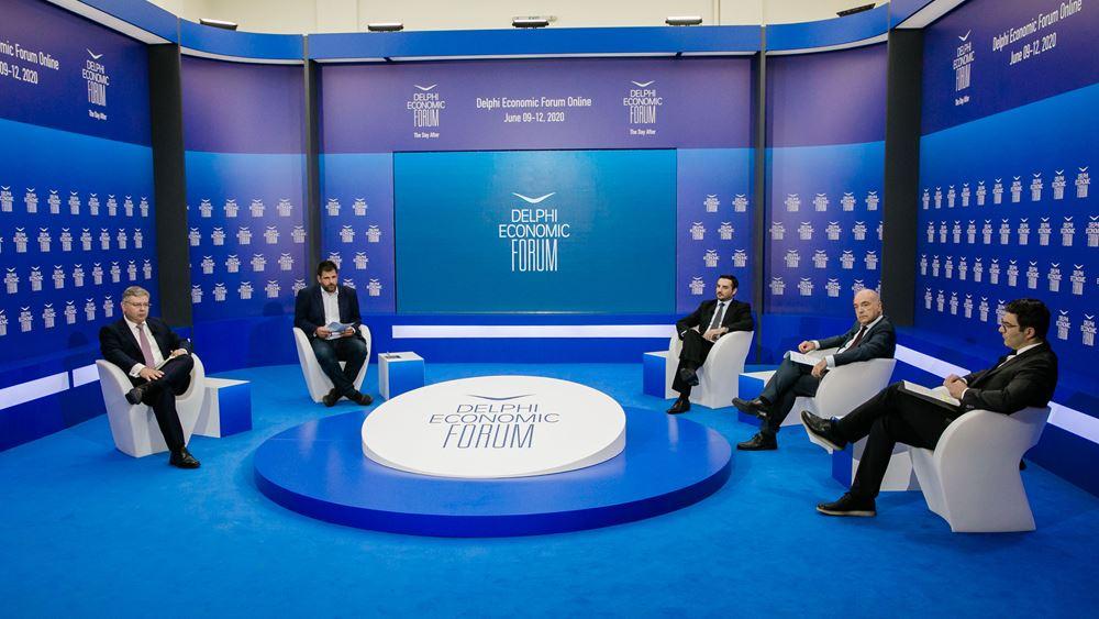 Οικονομικό Φόρουμ Δελφών: Ήρθε η ώρα για την ενεργειακή μετάβαση της Ελλάδας