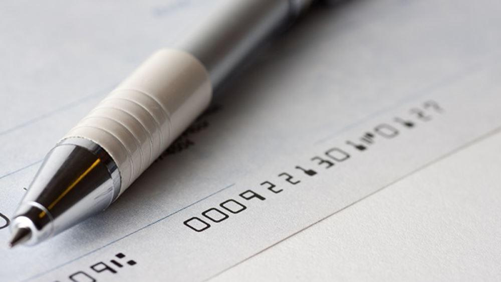 Νομική κάλυψη στις τράπεζες για τις ρυθμίσεις επιχειρηματικών δανείων