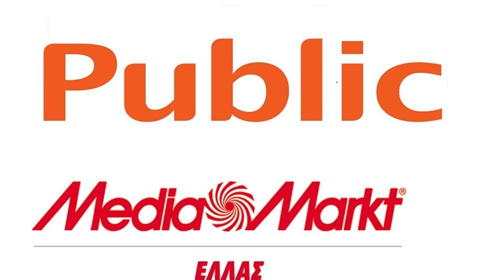 Νέα εποχή για τα Public - Ξεκινά η υλοποίηση της συμφωνίας με MediaMarkt