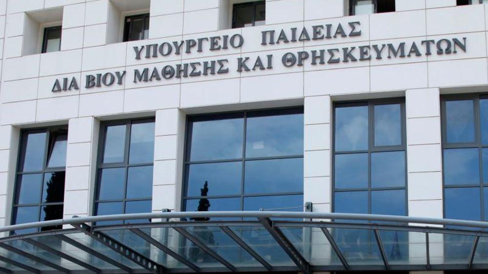 """Με 147 """"υπέρ"""" και 100 """"κατά"""" πέρασε το νομοσχέδιο Γαβρόγλου για την Παιδεία"""