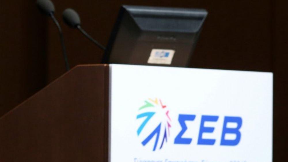 ΣΕΒ: Απαραίτητη η ενίσχυση της εγχώριας παραγωγής και μεταποίησης