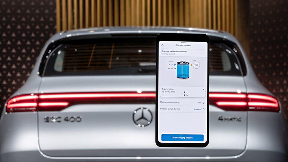 Η νέα γενιά εφαρμογών Mercedes me