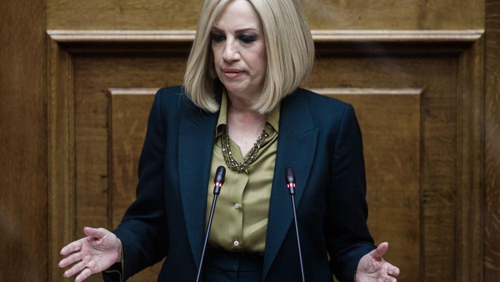 Φ. Γεννηματά: Η κυβέρνηση επιτέλους να σεβαστεί την προσφορά του ΚΕΘΕΑ