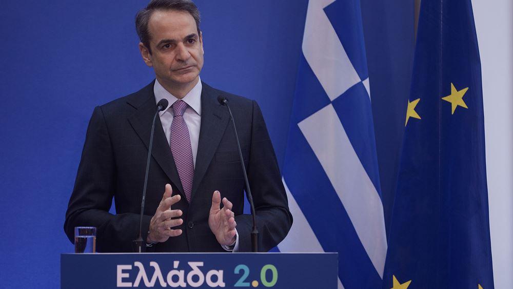 Κ. Μητσοτάκης: Η Ελλάδα είναι απολύτως έτοιμη να κάνει το μεγάλο άλμα στο μέλλον