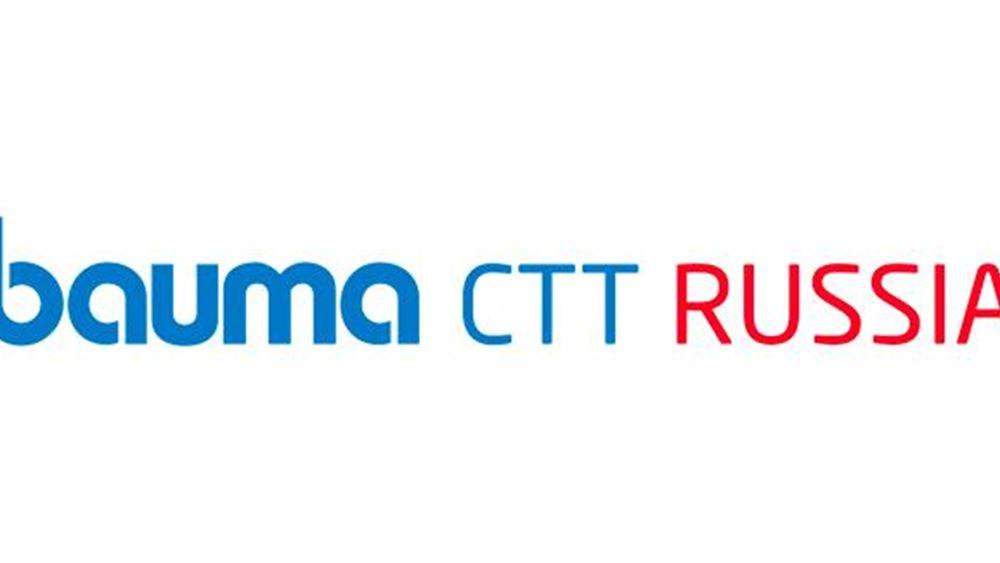 Νέα ημερομηνία διεξαγωγής της bauma CTT RUSSIA 2021