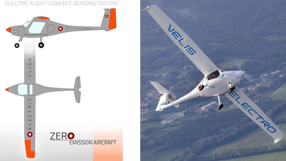 Η Πολεμική Αεροπορία της Δανίας πρωτοπορεί αποκτώντας δύο ηλεκτρικά αεροπλάνα
