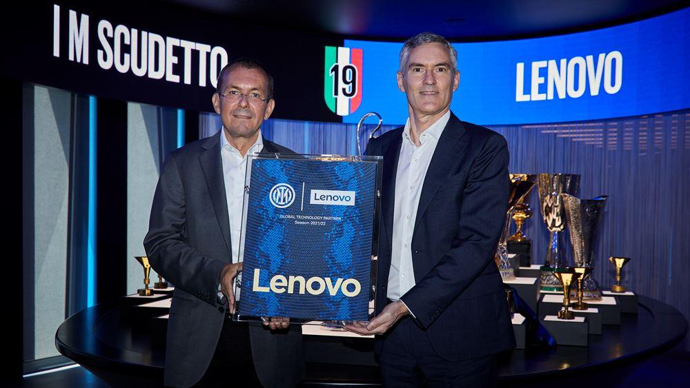 Lenovo και FC Internazionale Milano ενισχύουν περαιτέρω τησυνεργασία τους