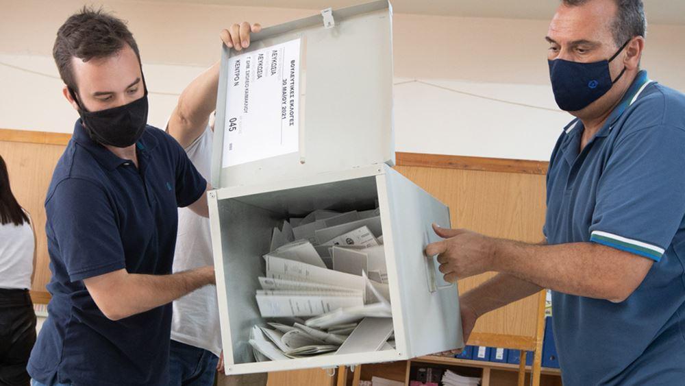 Κύπρος - βουλευτικές εκλογές: Πρώτη δύναμη ο ΔΗΣΥ, ακολουθεί το ΑΚΕΛ